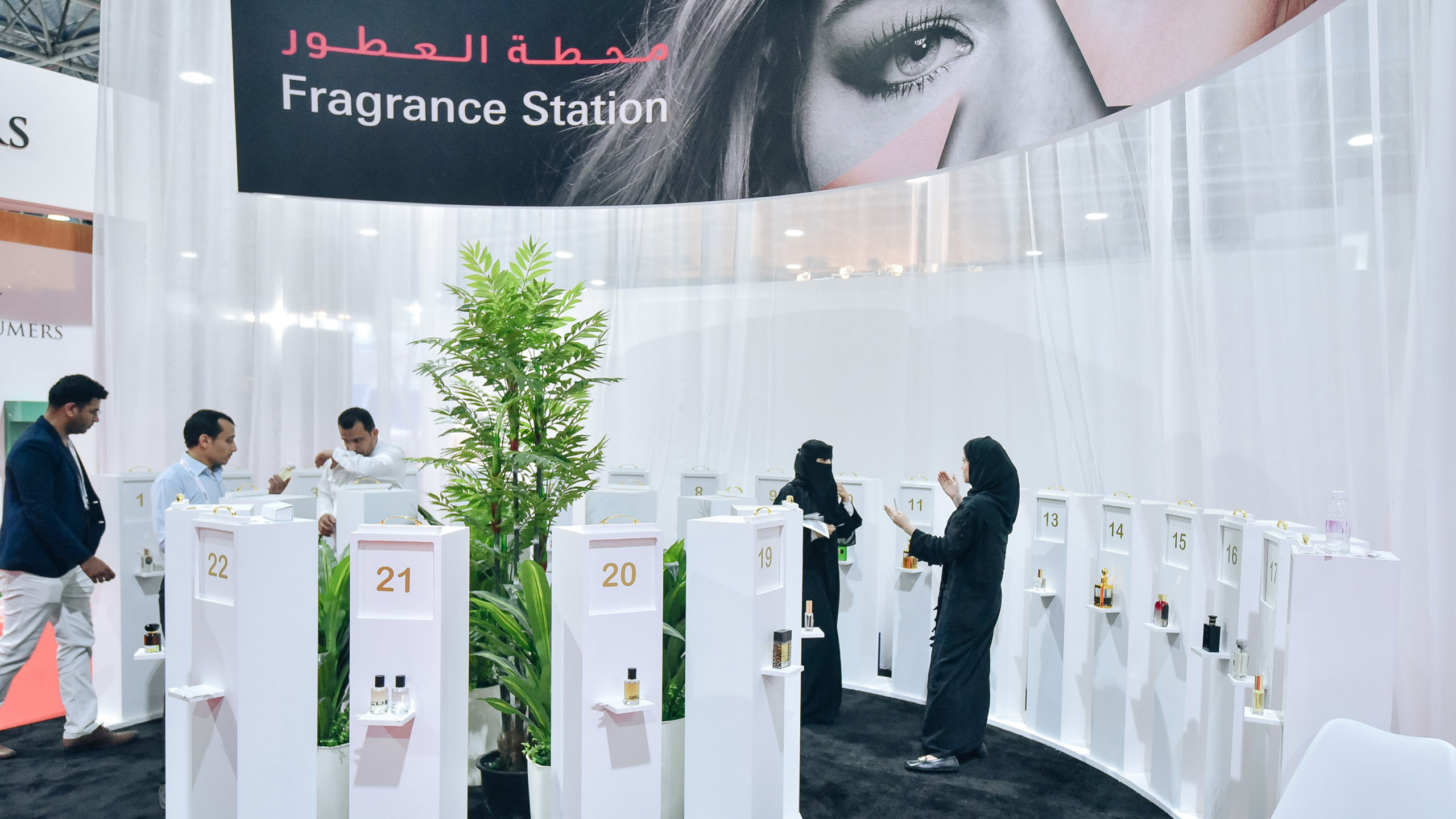 Beautyworld Saudi Arabia - Fragrance Station