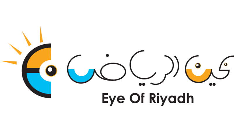 Eye of Riyadh logo