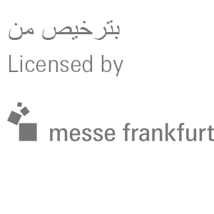 Beautyworld Saudi Arabia - Messe Frankfurt logo